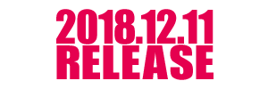 2018.12.11 RELEASE